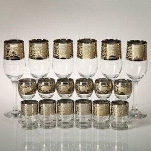Мини-бар 18 предметов шампанское Карусель Флоренция, темный 200/55/50 мл
