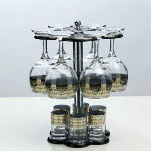 Мини-бар 12 предметов вино, византия, темный 240/50 мл