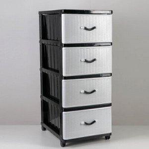 Комод 4-х секционный «Панельный», цвет чёрно-белый