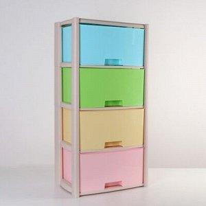 Комод 4-х секционный «Колорит», разноцветный