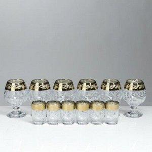Мини-бар 12 предметов коньяк, Вдохновение, темный 350/50 мл