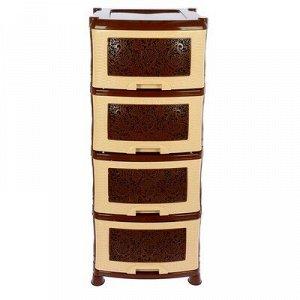 Комод 4-x секционный «Ажур», цвет коричневый