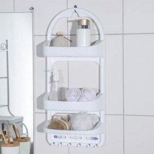 Полка навесная для ванной комнаты, цвет МИКС