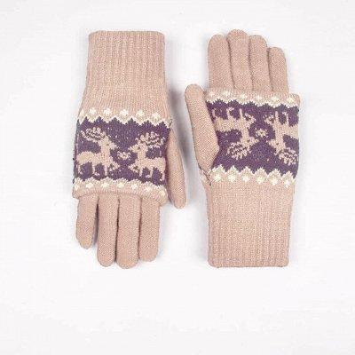 В школу, сад и на парад-5! От 0 до 99 лет! !Скидки до -70% — Женские перчатки — Вязаные перчатки