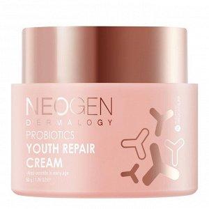 Neogen Dermalogy Probiotics Youth Repair Cream ,Крем с пробиотиками 50г