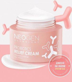 Neogen Dermalogy Probiotics Relief Cream,Омолаживающий крем с пробиотиками и фосфолипидами  50г