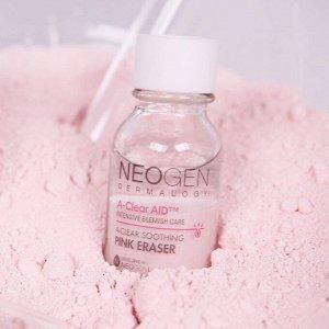 Neogen Dermalogy A-Clear Soothing Pink Eraser,  Двухслойная сыворотка точечного и локального применения для проблемной кожи 15ml