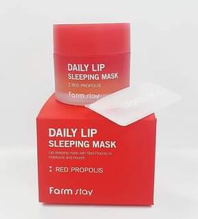 Ночная маска для губ Daily lip sleeping mask red propolis