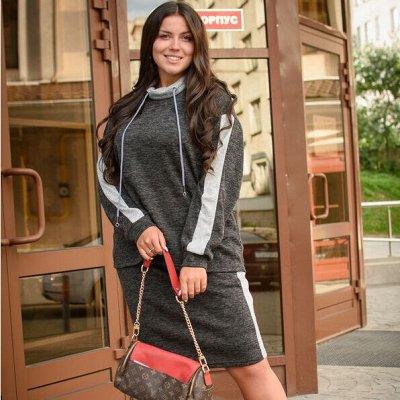 Дарья + Натали. Одежда в наличии. — Трикотажные костюмы Натали — Костюмы с брюками