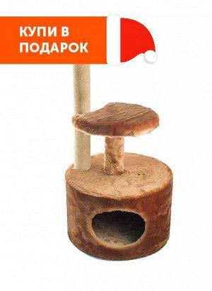 Домик-когтеточка круглый с 2-мя полками (столбик джут) 48*40*71см