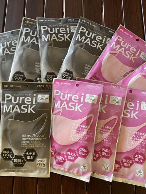 Комплект 3 шт. японская маска PUREI MASK (made in Japan)