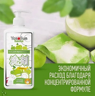 Экспресс! Подгузники YOURSUN  - 599 рублей! — Средства для мытья детской посуды — Детская гигиена и уход