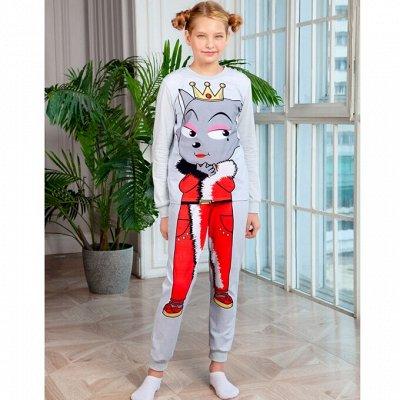 ⭐ Стиляж Улётный детский трикотаж — Пижамы и домашние костюмы для девочек. Халаты