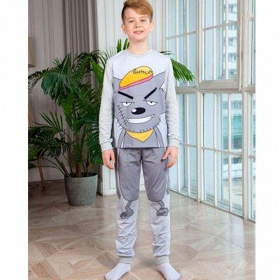 ⭐ Стиляж Улётный детский трикотаж — Пижамы, халаты для мальчиков