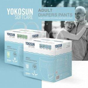 Подгузники-трусики YokoSun для взрослых, размер ХL(130-170см)  10 шт.