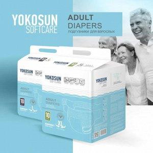 Подгузники на липучках YokoSun для взрослых, 3 упаковки по10 штук