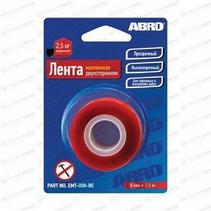 Лента клейкая двусторонняя ABRO, акриловая, 8мм x 1.5м, арт. EMT-008-RE