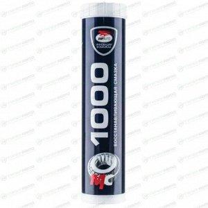 Смазка пластичная ВМПАвто MC 1000, для подшипников, восстанавливающая, литиевая, туба 400г, арт. 1105