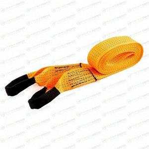 Трос буксировочный TOP AUTO PRO Премиум, строп лента, петли, нагрузка до 5т, длина 5м, арт. 185КС