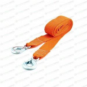 Трос буксировочный TOP AUTO, строп лента, крюки, нагрузка до 7т, длина 5м, арт. 38642