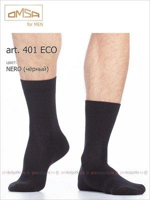 OMSA, art. 401 ECO