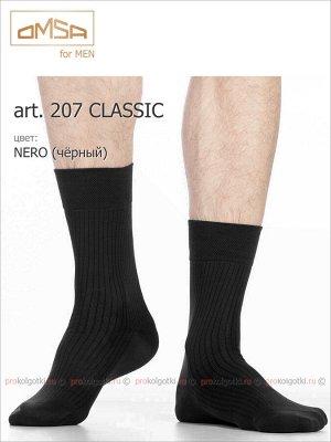 OMSA, art. 207 CLASSIC