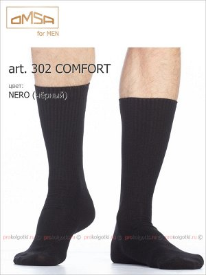 OMSA, art. 302 COMFORT