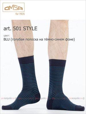 OMSA, art. 501 STYLE