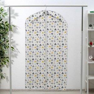 Чехол для одежды Доляна «Вирта», 60?120 см
