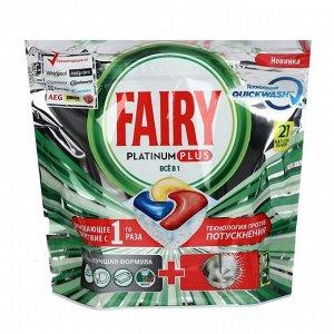 FAIRY Platinum Plus All in 1 Ср-во д/мытья посуды в капсулах д/авт посудомоечных машин Лимон 21шт