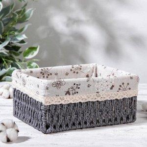 Корзина для хранения плетёная Доляна «Полянка», 26?20?11 см, цвет серый