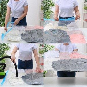 Вакуумный пакет для хранения вещей 40?50 см, прозрачный