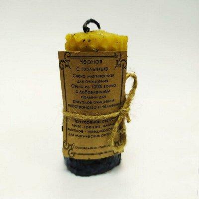 Эзотерическая закупка, большой выбор свечей и карт таро — Свечи магические из вощины — Свечи и подсвечники