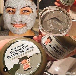 Очищающая кислородная пузырьковая маска для лица на основе глины BIOAQUA