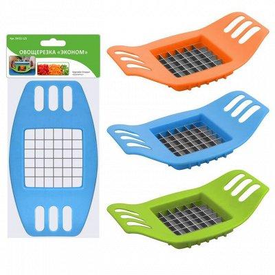 Перчатки для Сада и Дачи! 🌷 — Обработка овощей и фруктов