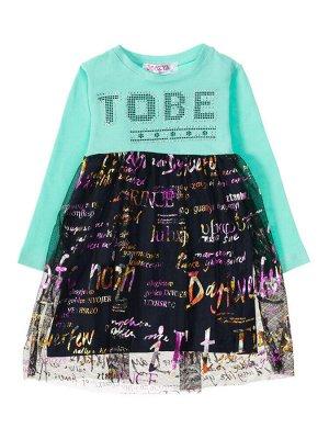 """Платья для девочек """"Tobe green"""", цвет Зеленый темно-синий"""