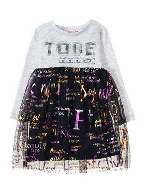 """Платья для девочек """"Tobe grey"""", цвет Серый темно-синий"""