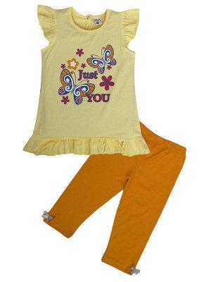 """Комплекты для девочек """"Just you"""", цвет Желтый"""