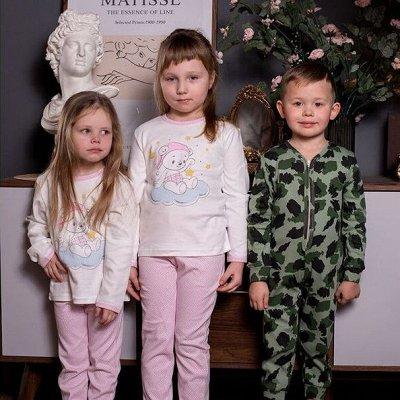 VEDDI с любовью к детям ❤  — Пижамы — Одежда для дома