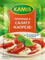 """Приправа к салату """"Капрезе"""" пак. 15г 1/30"""