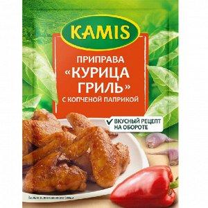 Kamis Приправа курица гриль с копчен. паприк. пак. 25г 1/25, шт