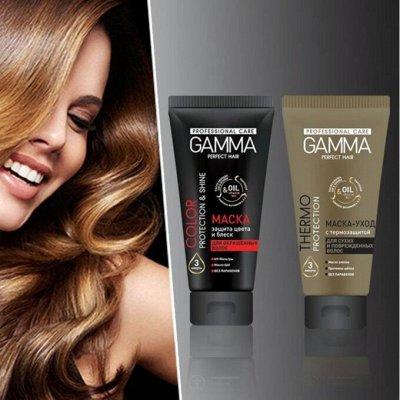 СВОБОДА - наша знаменитая косметика. Ловите скидки! — GAMMA PERFECT HAIR (Шампуни, бальзамы) — Восстановление и увлажнение