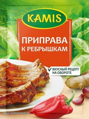 Kamis Приправа к ребрышкам пак. 25г 1/30, шт