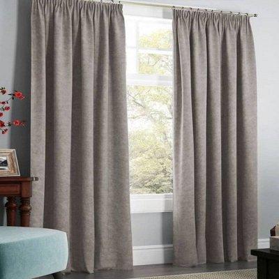 TEXTILE➕№5 - Всё для штор, мягкой мебели, текстиль для дома  — Портьерная ткань Soft (Ширина 2.8м) — Шторы