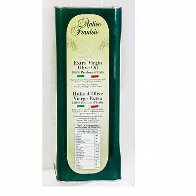 Оливковое масло Urzante, Vilato, La Espanola, Antico! — Оливковое масло с трюфелем, для салатов, для жарки! 43 — Растительные масла