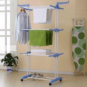 Сушилка для белья Three Layers Clothes Dryer