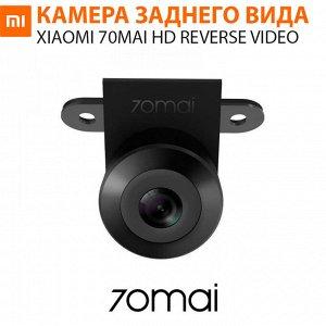 Камера заднего вида Xiaomi 70mai HD Reverse Video Camera Midrive RC03