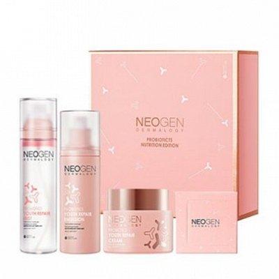 Premium Korean Cosmetics ☘️Раздача за 3 дня.🎁 Акция МАЯ🎈 — Neogen Dermalogy- пробиотики! Крутые новинки! — Защита и питание