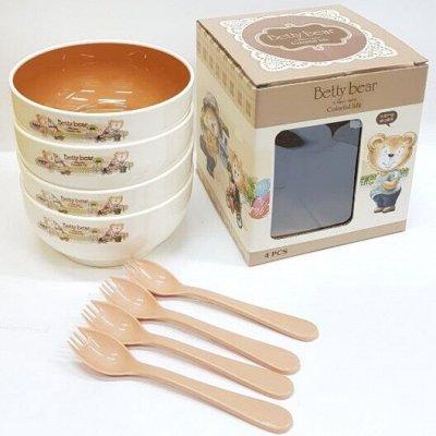 Соц. закупка💯Время экономить! Лучшие товары  — Детская посуда — Детям и подросткам