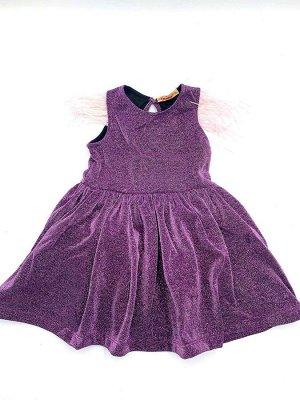 Платье Ткань: . Состав:  Платье бонито с люрексом.
